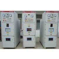 生产销售高压开关柜 高压环网柜KYN28
