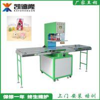 凯德隆高周波熔接机PVC塑料柔线折盒机压痕机压线机