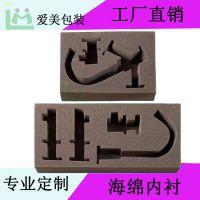 海棉内衬 礼盒内托 海绵定制 厂家生产直销