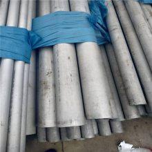 GB14976-2012 不锈钢321厚壁不锈钢管供应商/ 双鸭山厚壁不锈钢管厂家直发