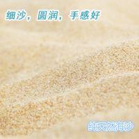 重庆朔行20~40目儿童彩沙 白沙子儿童娱乐沙 水族装饰批发价