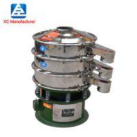 工业用小型旋振筛 标准振动筛分机 1-3层不锈钢碳钢材质可选定制