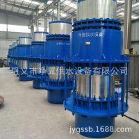 现货供应热力管网套筒式补偿器 法兰式套筒补偿器DN20--DN1200