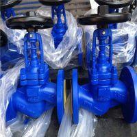 WJ41W-25P DN125舒兰市 液氯专用截止阀 氯气专用截止阀