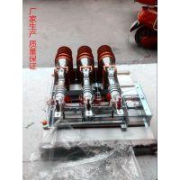 宜昌宇国FKN12-12RD|熔断器组合电器|10KV高压负荷开关批发
