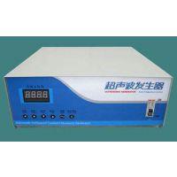 QS供应 超声波发生器KMD-K1 精迈仪器 厂价直销