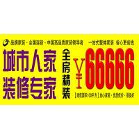 枣庄城市人家66666标准装修详解