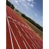 新标准透气型塑胶跑道学校跑道材料施工