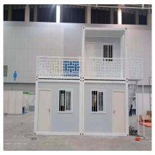 北京工地住人集装箱房屋 集装箱板房 活动房租售价格