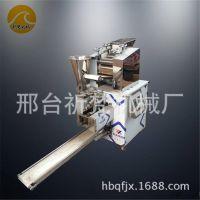 仿手工饺子机 新型全自动饺子机 混沌机 不锈钢饺子机包邮