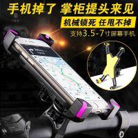 自行车手机架防抖支架固定支架山地跑车赛车公路车手机通用固定架
