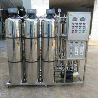 华兰达CE认证纯水设备 崇左宁明学校直饮水设备 为孩子建设校园安全饮水工程
