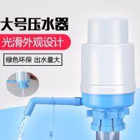 232手压式饮水器纯净水桶桶装水压水器饮水机水龙头抽水泵吸水器