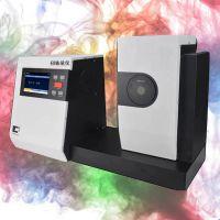 CHN Spec色彩雾度计塑料薄膜玻璃透光率光谱透射性色彩雾度仪