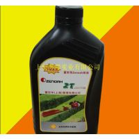 富世华小松机油50:1二冲程绿篱机割草机油锯转用机油(2T)