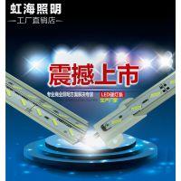 led硬灯条12vled灯带5630 7020 珠宝手机展示柜广告灯箱厂家直销
