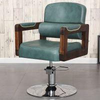 复古美发理发椅子专用剪发椅理发店烫染椅旋转升降凳实木