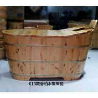 你可以自己找鹏乙翔香柏熏蒸木桶木浴桶的十种渠道