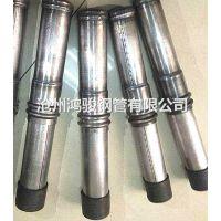 供应天津钳压式声测管直角接头_碳钢42/48/50/54/57型号齐全厂家