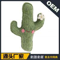 植物大战僵尸 仙人掌毛绒玩具公仔定制 创意植物礼品吉祥物定制