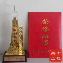 上海钢结构金奖奖杯制作,国家建筑工程协会奖杯,晚会会议礼品定制批发