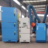 厂家生产直销焊烟净化器2.2KW自动脉冲焊烟电焊除尘器环保设备