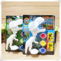 南韩益智涂鸦3D恐龙模型儿童diy填色玩具石膏娃娃彩绘套装霸王龙