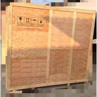 万江哪里有免熏蒸木箱,大型设备木箱,钢带木箱等