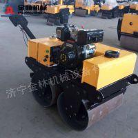 路面机械手扶式小型压路机 金林双轮压路机
