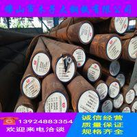 广东珠海38crmoal热轧圆钢38crmoal抛光圆钢q235冷拉扁钢