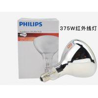 飞利浦BR125 IR 250W 230V薄玻璃红外线理疗灯泡