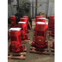 3KW50米扬程加压泵XBD5.0/25-100G*3/15层中压消防泵/消防防火3CF增压泵