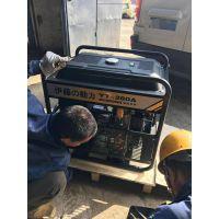 柴油发电机焊机两用机YT280A