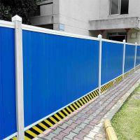 围挡板厂家 工程预制围墙 PVC围挡