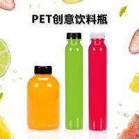 喇叭花一次性杯子PET塑料冷饮杯创意牛奶果汁杯冷泡茶瓶带盖100个