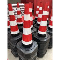 90CM橡胶路锥 交通设施防撞路障 高速公路专用反光雪糕筒