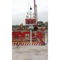 广安在线扬尘监测仪厂家专业制造商