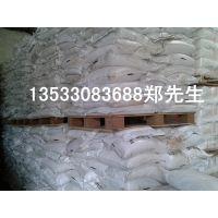 德力化工供应硫酸锌