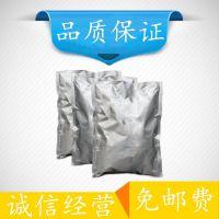 3-氨基-6-氯哒嗪厂家现货供应 CAS 5469-69-2