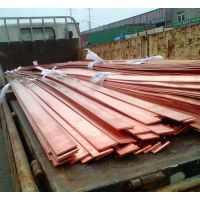 锡林浩特裸铜排T2导电紫铜排C1100纯铜排