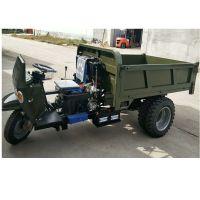 广东单缸轴传动柴油三轮车 高质量液压自卸矿用运输工程三轮车价格