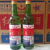 直销北京红星二锅头52度500mlx12瓶