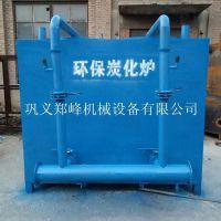 厂家直销炭化炉 环保无烟木炭炭化炉 气流干馏式吊装炭化炉