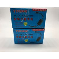 监控配件器材 监控电源适配器 安防摄像机专用电源 12V2A电源