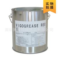 日本协同VIGOGREASE RE0 发那科安川机械人手臂专用润滑脂 2KG
