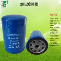 CX0710 FF5484 1117060-D6 630-1105030 6QA-1105300A CLX-206