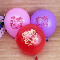 气球 结婚婚礼布置婚庆用品带喜字 亚光粉色 新房 婚房装饰
