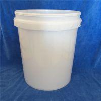 20升机油化工桶 20L兽药包装桶 20升塑料桶