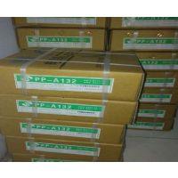 上海电力PP-A002不锈钢焊条 PP-A002不锈钢电焊条 正品保障