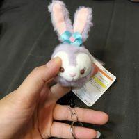 达菲熊新朋友Stella Lou兔子长耳芭蕾兔毛绒拉伸钥匙挂件钥匙圈